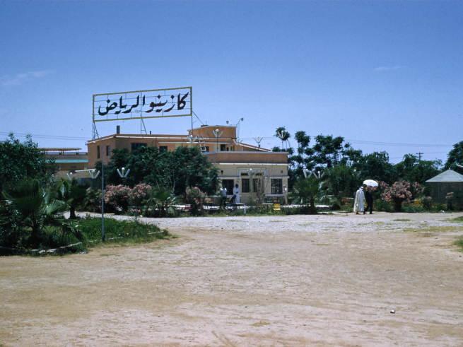 من التراث السعودي القديم 22_06fr.jpg