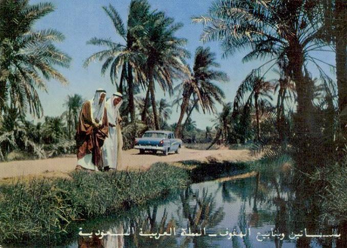 من التراث السعودي القديم 06al_h~1.jpg